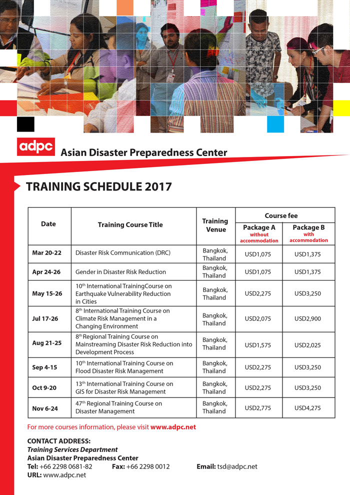 ADPC Training program 2017