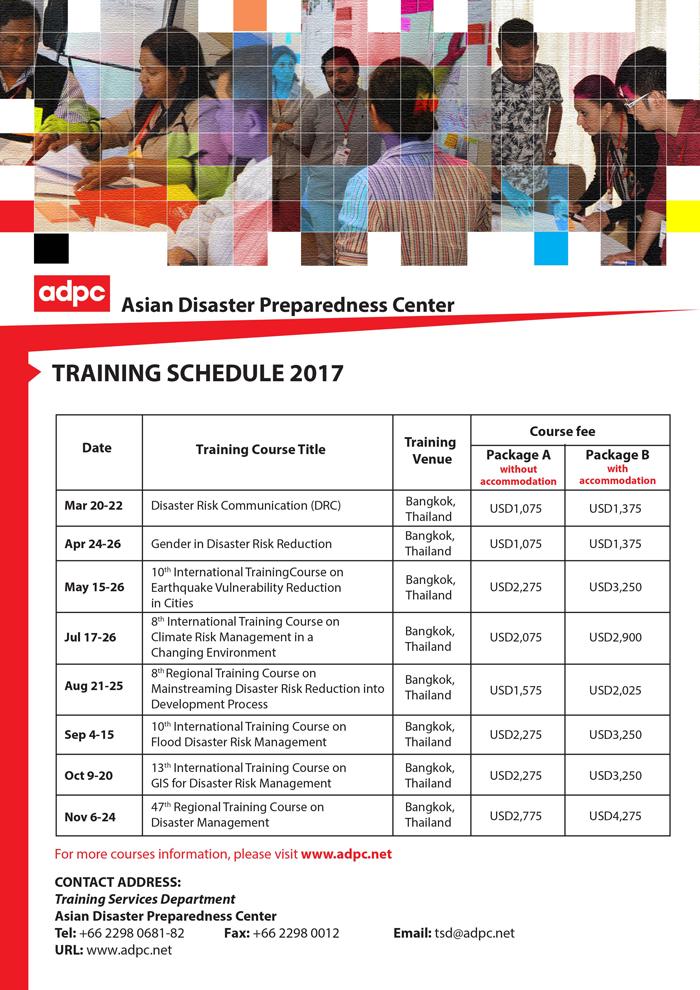 ADPC Training program 2017